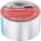 Лента клейкая алюминиевая, 50 мм х 10 м// MATRIX