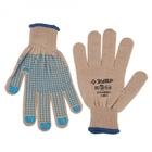 Перчатки ЗУБР утепленные,с защитой от скольжения, S-M.