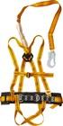 Лямочный пояс СИБИН тип ППДаА, материал стропа - лента, с наплечными и набедренными лямками