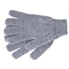 Перчатки трикотажные, акрил, двойные,цвет:серое мулине,двойная манжета Сибртех Россия
