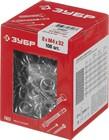 Анкер МОЛЛИ для пустотелых материалов, с кольцом, 8 мм x M4 x 32мм, 100 шт, оцинкованный, ЗУБР