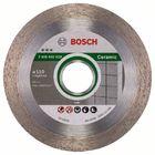 """Диск алмазный отрезной """"Bosch"""" Best for Ceramic 230-25,4 мм 2.608.602.637"""