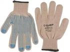 Перчатки ЗУБР утепленные,с защитой от скольжения,L-XL.