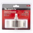 Сверло алмазное по керамограниту, 105 х 67 мм, 3-гранный хвостовик// MATRIX