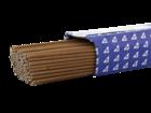 Электроды ОЗС - 12 2,5 мм