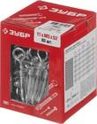 Анкер МОЛЛИ для пустотелых материалов, с кольцом, 11 мм х M5 x 52 мм, 80 шт, оцинкованный, ЗУБР