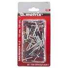 Заклепки 4,0 х 10 мм RAL 8017 (темно-коричневый), 50 шт.//MATRIX