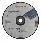"Диск отрезной, прямой ""Bosch"" Best for Metal 125 х 1,5 мм 2.608.603.518"