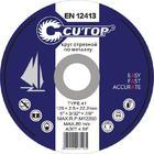 Диск шлифовальный по металлу Т27-150 х 6,0 х 22 Cutop Profi