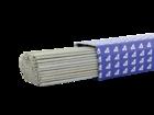 Электроды АНО 21 3 мм ЛЭЗ (5 кг)