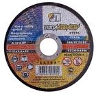 Диск отрезной по металлу для торцовочной пилы, 355x3,0x25,4мм, ЛУГА