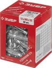 Анкер МОЛЛИ для пустотелых материалов, 11 мм x M5 x 52 мм, 80 шт, оцинкованный, ЗУБР