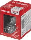Анкер МОЛЛИ для пустотелых материалов, 8 мм x M4 x 32мм, 100 шт, оцинкованный, ЗУБР
