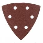 """Треугольник абразивный на ворсовой подложке под """"липучку"""", перф., P 80, 93 мм, 5 шт. MATRIX"""