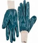 """Перчатки ЗУБР """"МАСТЕР"""" рабочие с нитриловым покрытием ладони, размер XL (10)"""