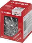 Анкер МОЛЛИ для пустотелых материалов, 11 мм x M5 x 37 мм, 100 шт, оцинкованный, ЗУБР