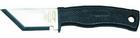 Нож универсальный с пластиковой рукояткой (Hobbi) (шт.)