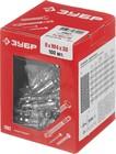 Анкер МОЛЛИ для пустотелых материалов, 8 мм x M4 x 38 мм, 100 шт, оцинкованный, ЗУБР