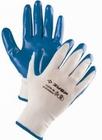 """Перчатки ЗУБР """"МАСТЕР"""" маслостойкие для точных работ, с нитриловым покрытием, размер L (9)"""