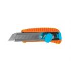Нож обойный металлический с крутящимся фиксатором (сегмент) ЦИ