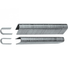 Скобы, 14 мм, для кабеля, закаленные, для степлера 40901 тип 36, 1000 шт.//MATRIX MASTER