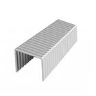 Скобы для степлера универсальные закаленные 53 тип 8 мм (1000 шт) ЦИ