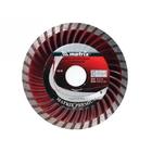 Диск алмазный отрезной турбированный 230 х 22,2 мм Turbo // MATRIX PROFESSIONAL