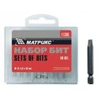 Набор бит Ph1 х 50 мм, сталь 45Х, в пласт. боксе, 10 шт. // MATRIX